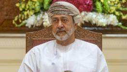 جلالة السلطان اللجنة العليا صلالة (7).jpg