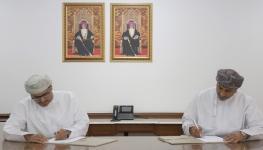 مركز-عمان-للمعلومات-الائتمانية-والمالية-يوقع-مذكرة-تعاون.jpg