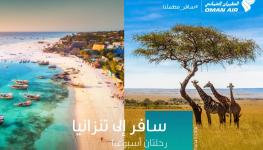 Oman Air_DAR&ZNZ_Arabic.jpg
