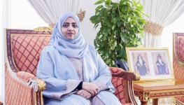 ليلى بنت أحمد النجار الصور الرسمية (2).jpg