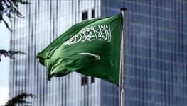 السعودية.jpg