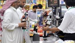 السعودي.jpg