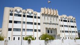 وزارة الثقافة والرياضة والشباب.JPG