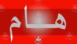 الإذاعة الجزائرية.jpg
