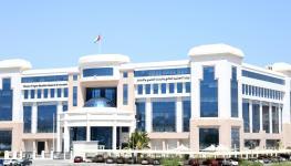 وزارة التعليم العالي.JPG