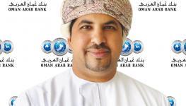 Alsalt Al Kharusi.jpg