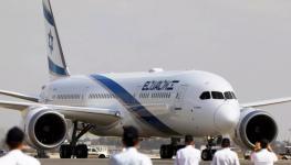 أول رحلة لاسرائيل.jpg