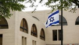 سفارات إسرائيل.jpg