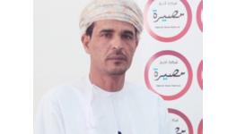 خميس بن حمد الساعدي مدير بلدية مصيرة.png
