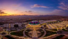 مركز عمان للمؤتمرات والمعارض.jpg