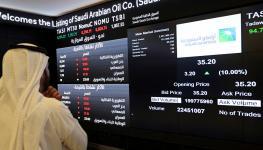 السعودية تعتزم زيادة فرض الضرائب.jpg