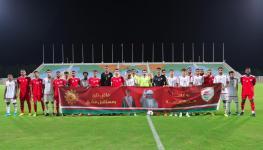 المنتخب-الوطني-الأول-لكرة-القدم-يختتم-معسكره-الداخلي-ببوشر-..-النشر-الرياضية-١-(1).jpg