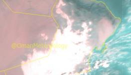 الصور الجوية1.jpg