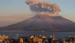 بركان جنوب اليابان.jpg
