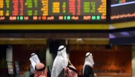 أسواق الخليج.jpg