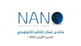 nano-01.jpg