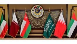 الخليج المصالحة الخليجية.jpg