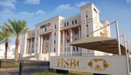 إتش-إس-بي-سي-عمان-HSBC-Oman.jpg