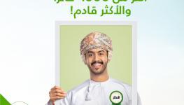 Maisarah_Prize Ac.A.jpg