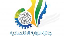 Alroya Bussines New Logo-01.jpg