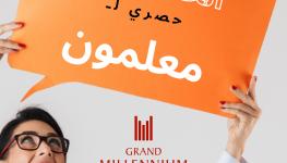 Arabic - PR.PNG