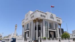 مبنى البنك.jpg