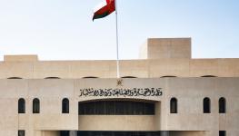 صورة  مبنى الوزارة.jpg