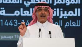 وزير المالية السعودي.jpg