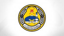 وزارة الأوقاف.jpg