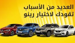 Renault Scheme PR-2.jpg