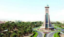 جامعة السلطان قابوس.jpg