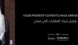 Alfardan Group launches Sotheby's International Realty in Oman.jpg