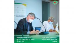 تنمية نفط عمان.jpg