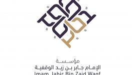 شعار المؤسسة.jpg