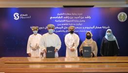 02 MoU Sohar Aluminium and AoEICD اتفاقية صحار ألمنيوم وجمعية التدخل.JPG.JPG