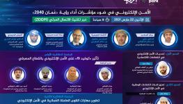 Cyber 8x26- Arabic-01.jpg