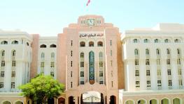 البنك المركزي العماني.jpg