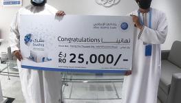 Monthly Winner.jpg