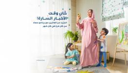 8451_OAB_Hasaad_1920X950_HOMEPAGESLIDER_MOM-AR-1500x742.jpg