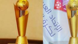 كأس العرب.jpg