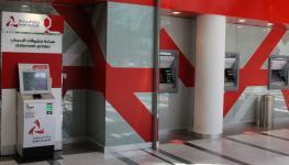 BM ATM-CDM 1.jpg