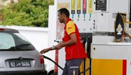 تونس-الوقود.jpg