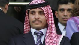 الأمير حمزة بن الحسين.jpg