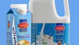 Asafwah Fresh milk pr image.jpg