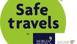 WTTC-SafeTravels Stamp.jpg