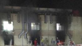 حريق بغداد.jpg