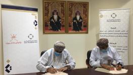 بنك التنمية توقيع اتفاقية (5).jpg