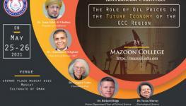 الثلاثاء-القادم-..-مؤتمر-دولي-يناقش-دور-أسعار-النفط-في-مستقبل-اقتصادات-دول-الخليج-العربية.jpeg
