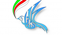 شعار اللجنة العُمانية لحقوق الإنسان.png