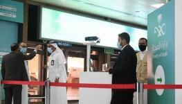 السعودية ترفع شرط الحجر الصحي.jpg
